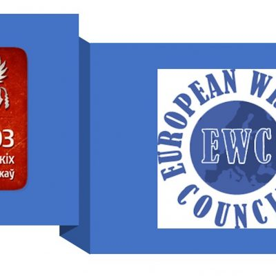 The EWC condemns the detaining of poets and translators in Minsk and the action against Nobel Laureate Svetlana Alexievich