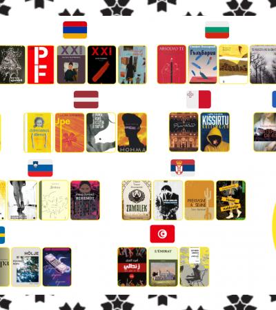 EUROPEAN UNION PRIZE FOR LITERATURE ANNOUNCES 2021 SHORTLIST!