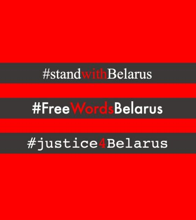 #freewordsBelarus #standwithBelarus #justice4Belarus : The EWC and CEATL call upon the Ministers of Culture of the EU Member States to take urgent steps required to end the violence and repression against writers, translators and the independent cultural scene in Belarus.