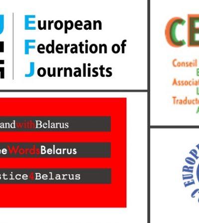 Belarus: Radical crackdown against the Free Word